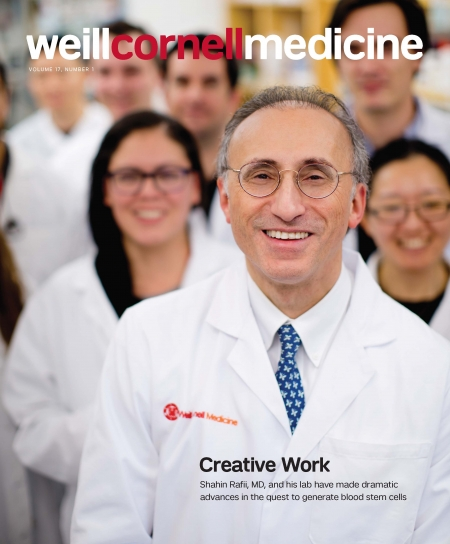 WCM Vol. 17, No. 1 Cover